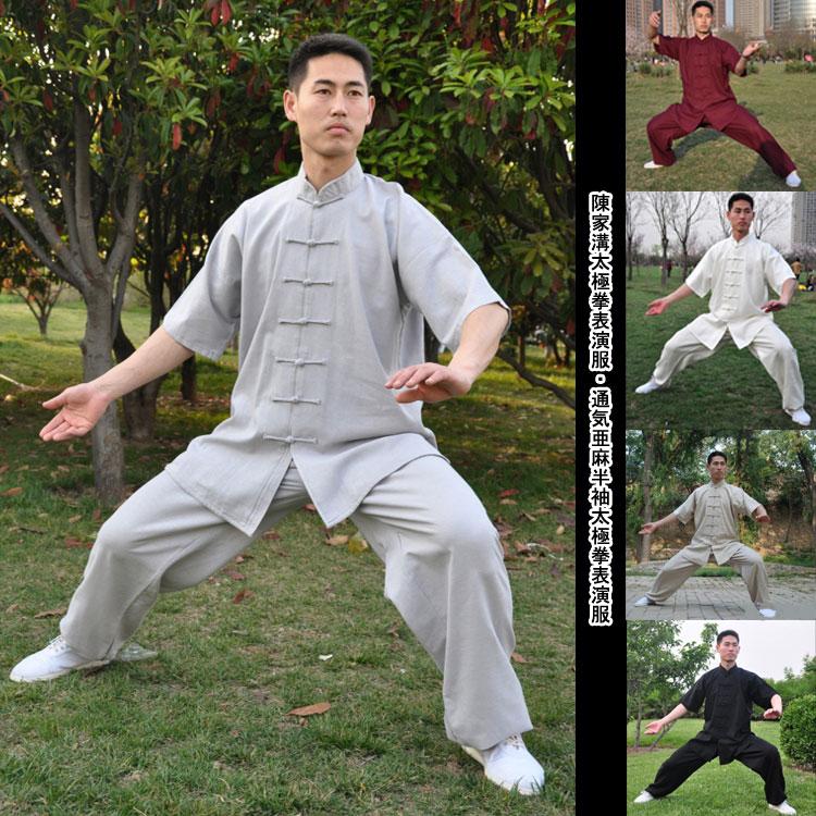 通気亜麻半袖太極拳表演服