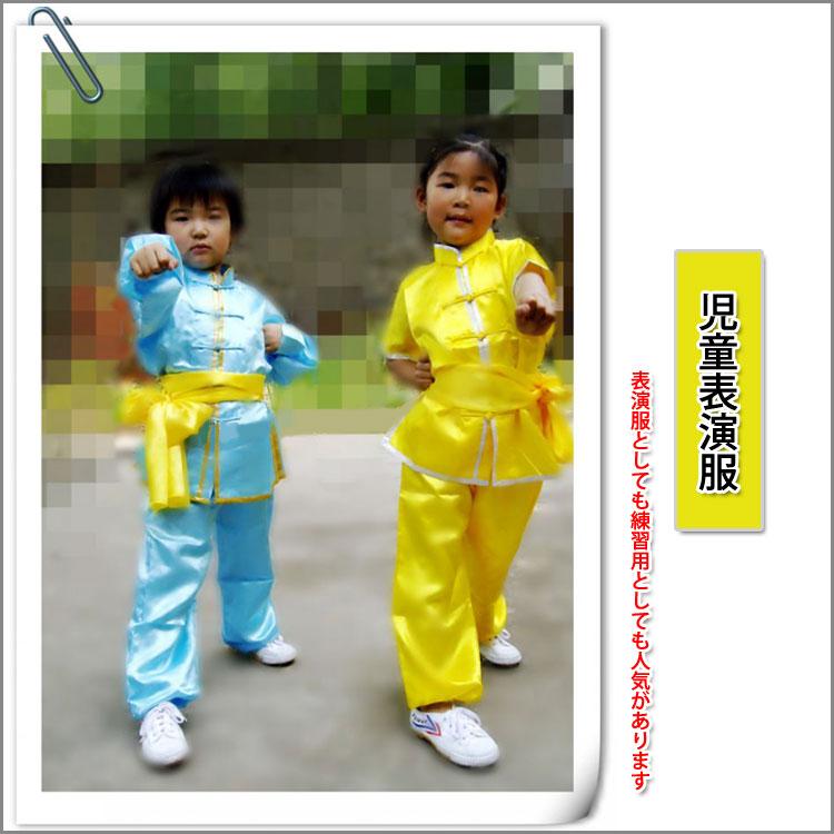 児童表演服